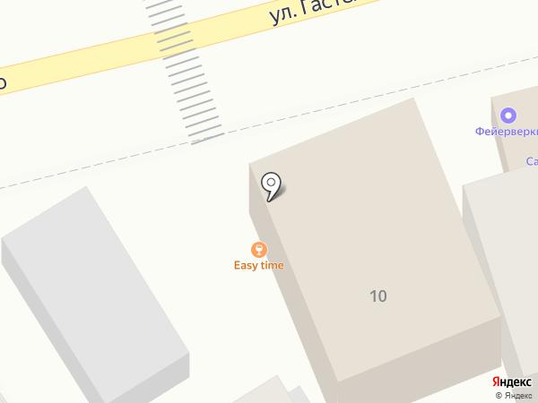 Фейерверк+ на карте Сочи