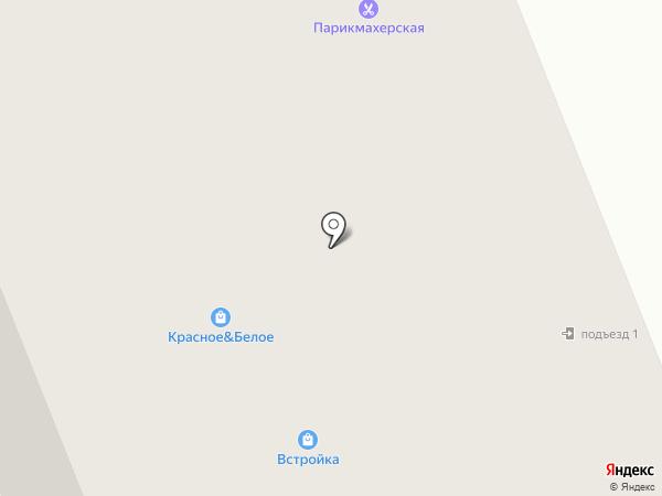 Пивная Бухта на карте Ярославля
