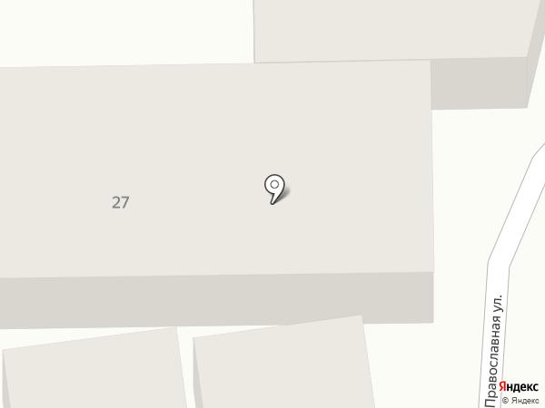 Гнездо Ласточки на карте Сочи