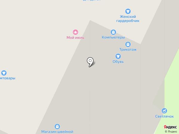 Keys на карте Вологды