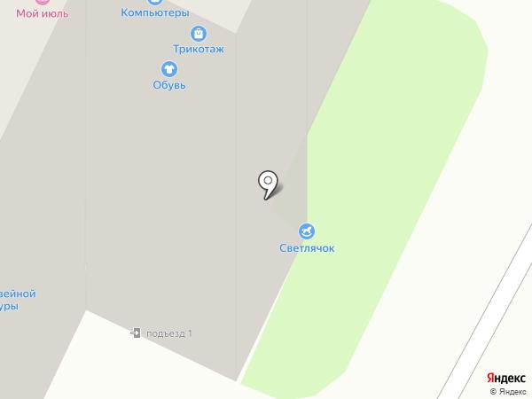 FOTORAMA на карте Вологды