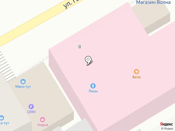 Дент-Эксперт на карте Сочи
