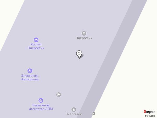 Энергетик на карте Вологды