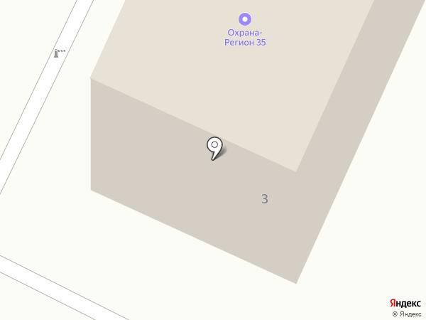 1XBET на карте Вологды