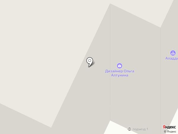 Аладдин на карте Вологды
