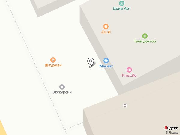 PHOTORUD на карте Сочи