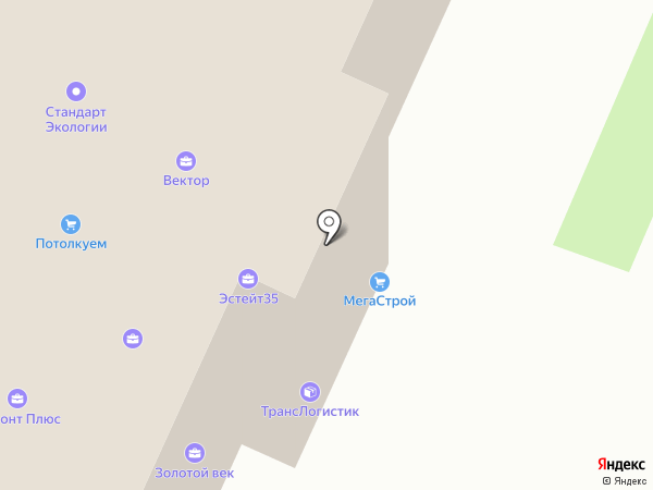 Союз на карте Вологды