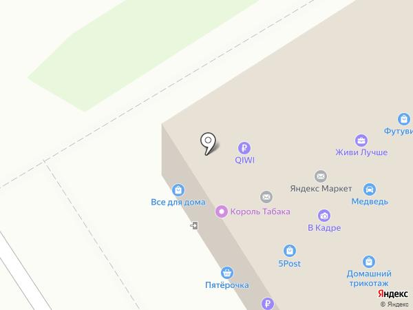 Мебель-про на карте Ярославля