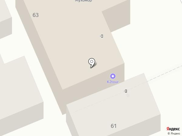 Фанклер на карте Сочи