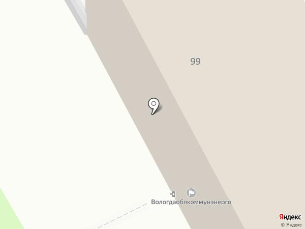 Вологодская областная энергетическая компания на карте Вологды