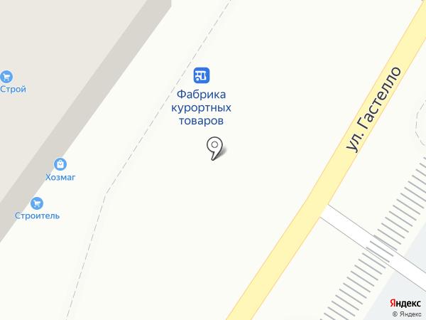 Строитель на карте Сочи