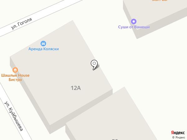 Винни Пых на карте Сочи