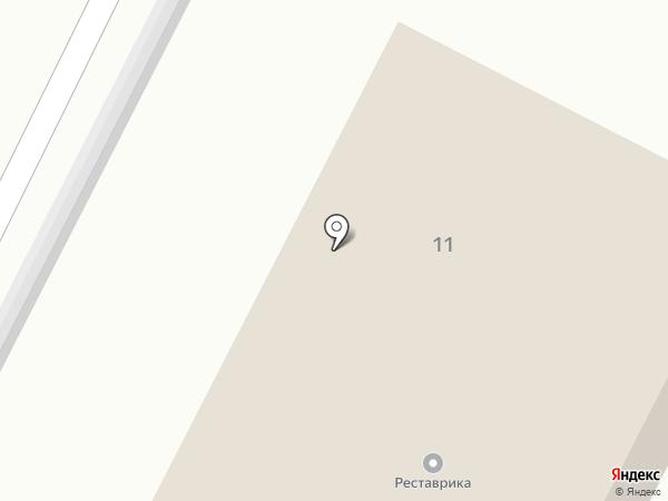 Консалтинговая компания на карте Вологды