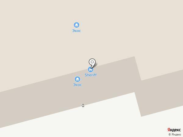 MegAudio на карте Вологды