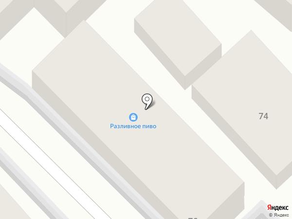Динской пивоваренный завод на карте Сочи