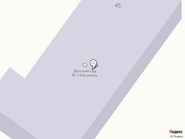 Детский сад №14 на карте Большого Лога