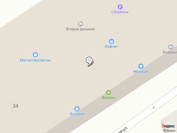 Магазин хозяйственных товаров на карте Сочи