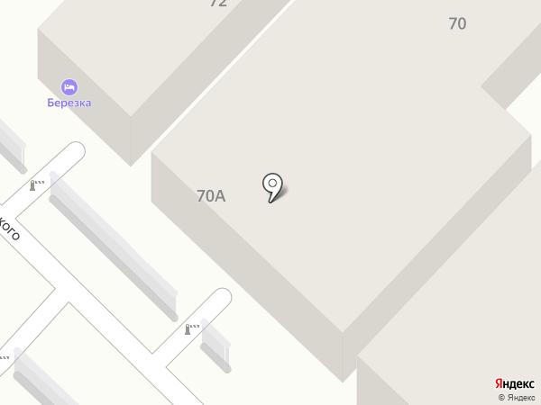 У Марины на карте Сочи