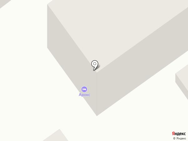 Ювента на карте Сочи
