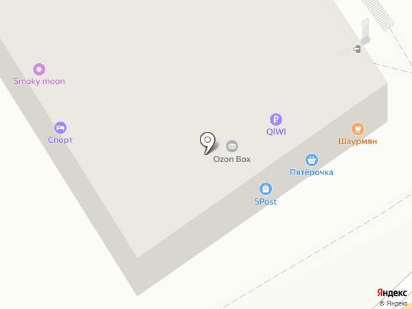 Спортивный магазин на карте Сочи