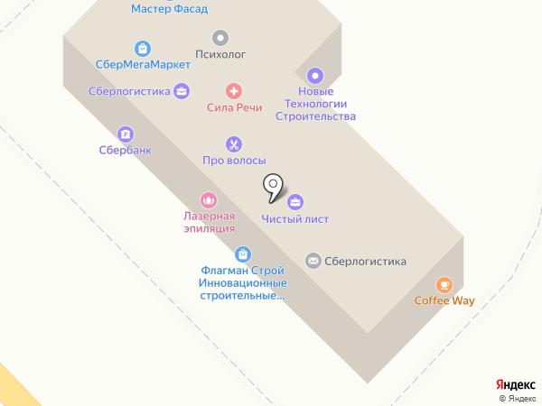 Хоромы-Сервис на карте Сочи