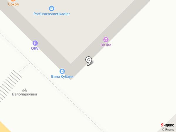 Эконом на карте Сочи