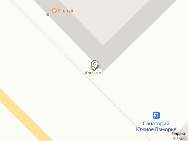 Рататуй на карте Сочи