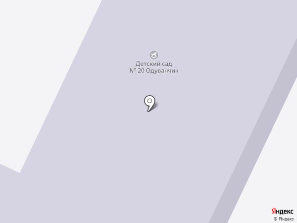 Детский сад №20, Одуванчик на карте Вологды