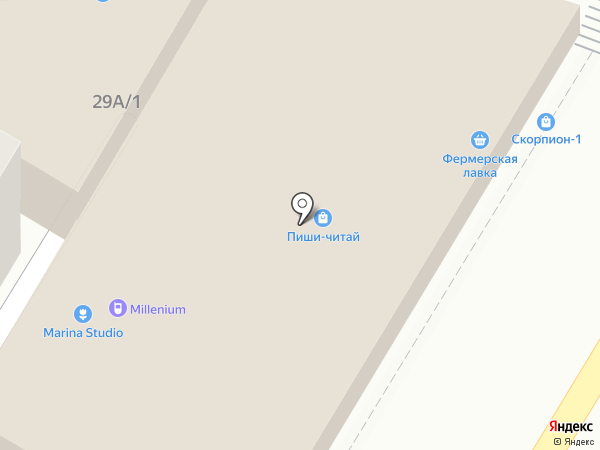 Счастливая панда на карте Сочи