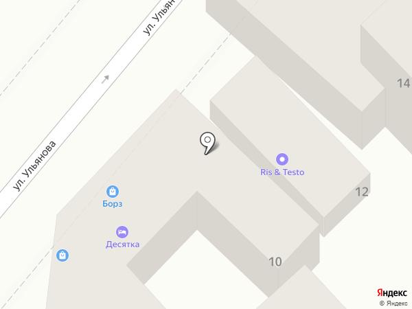 Express на карте Сочи