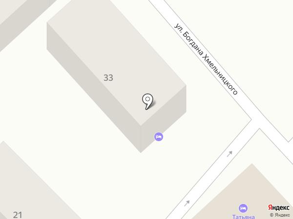 Пивной магазин на карте Сочи