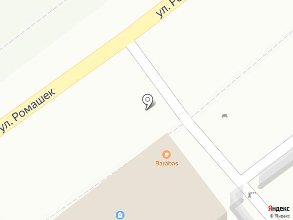 Barabas Espresso Bar на карте Сочи