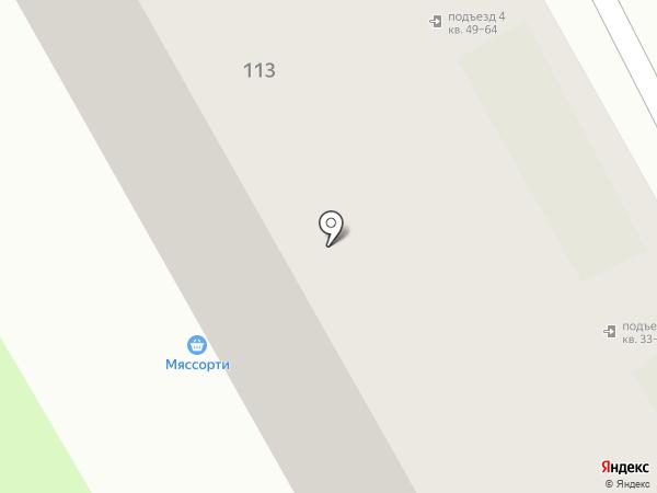 Магазин бытовой техники и велосипедов на карте Вологды