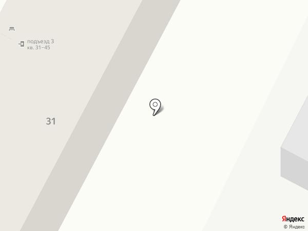 АВСК на карте Сочи