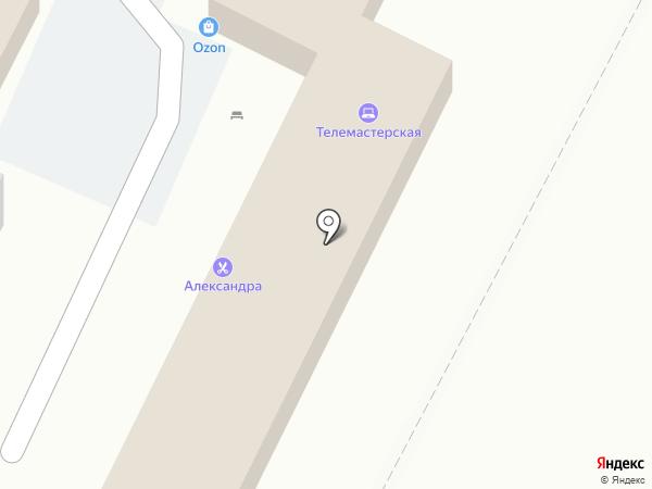 Аква Маркет на карте Сочи