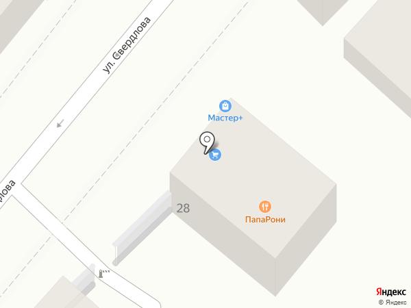 Магазин свежего мяса на карте Сочи