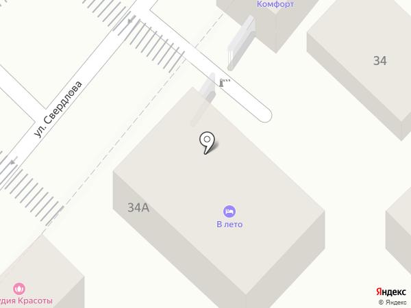 Vizantia на карте Сочи