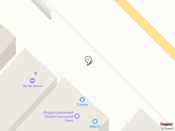 Магазин бижутерии на карте Сочи