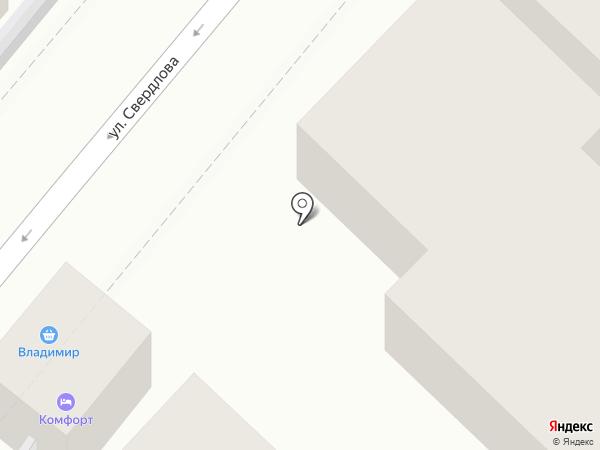 La prima на карте Сочи