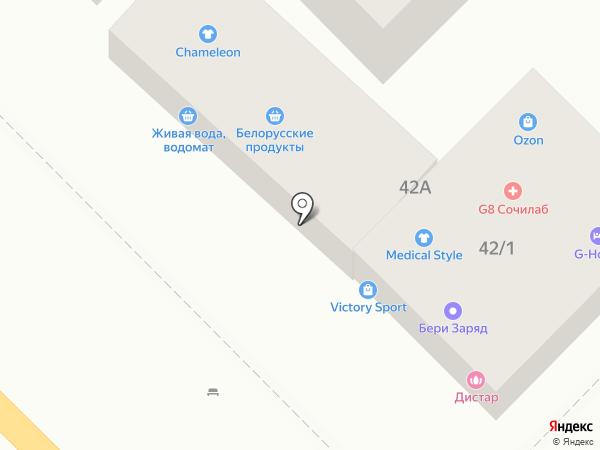 Сувенирная лавка на карте Сочи