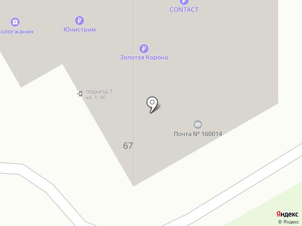 Почтовое отделение №14 на карте Вологды