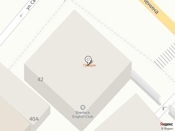 Мегаполис Сервис на карте Сочи