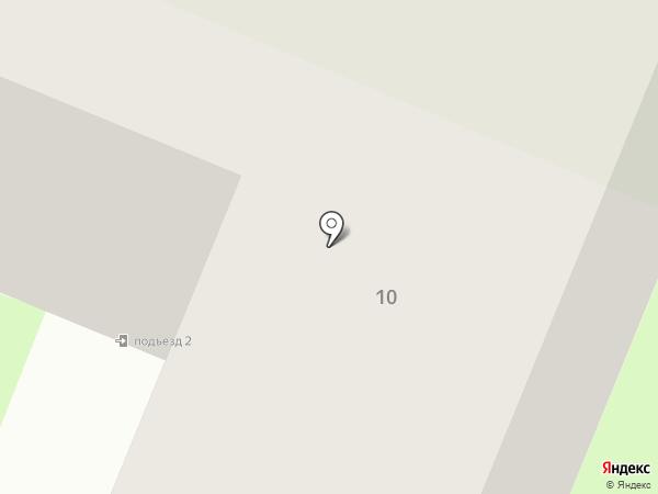 Городской эпидемиологический отдел на карте Вологды