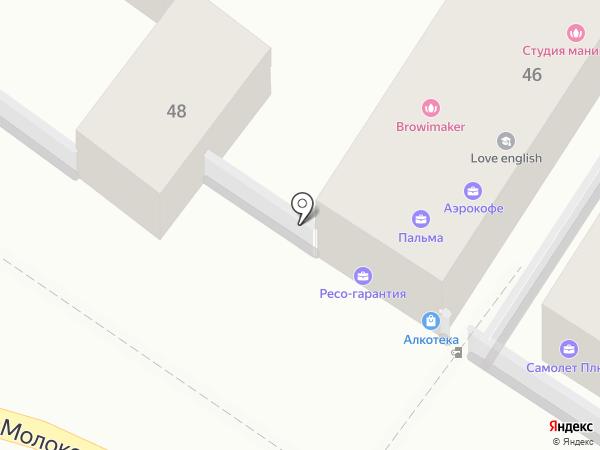 Центр дизайна бровей на карте Сочи