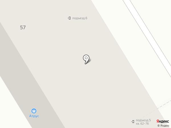 Бэби shop на карте Ярославля