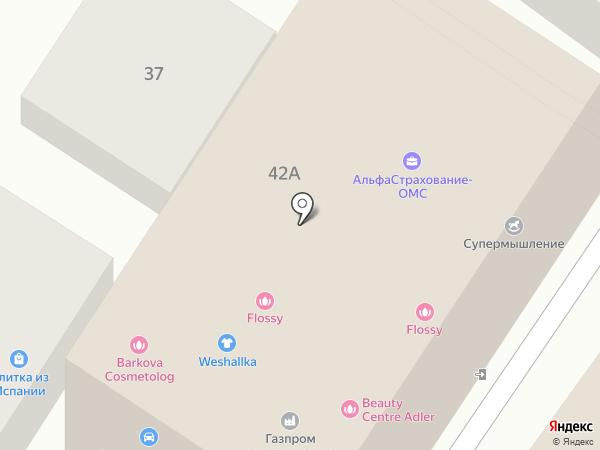 МАКСИМУС на карте Сочи