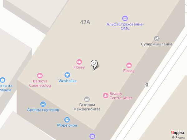 Autoclub на карте Сочи