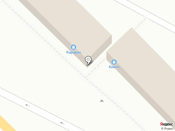Книжный магазин на карте Сочи