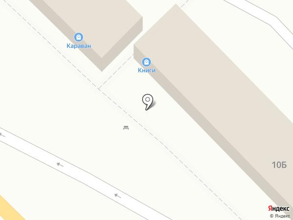 Донна на карте Сочи