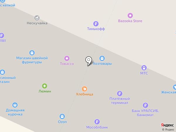 Магазин бытовой техники на карте Вологды
